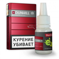 Dunhill5